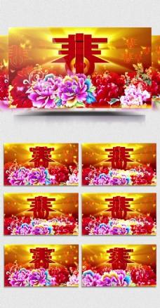 春节晚会大气序曲三维舞美背景视频