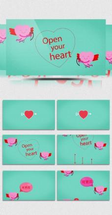 情人节MG动画表白恋爱AE模板