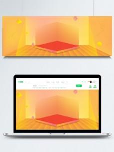 红橙活动banner背景