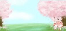 情人节秋千樱花手绘背景