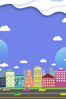城市背景卡通素材