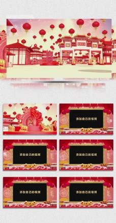 猪年春节拜年晚会视频片头AE模板