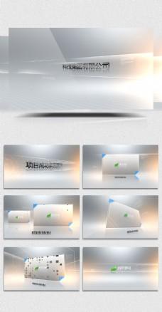银色商务科技公司产品介绍视频