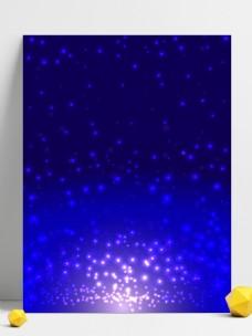矢量蓝色渐变科技光效背景
