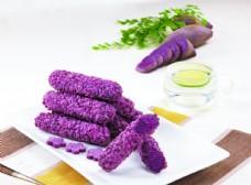紫薯如意棒