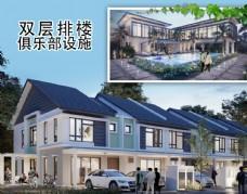 房地产广告设计PSD