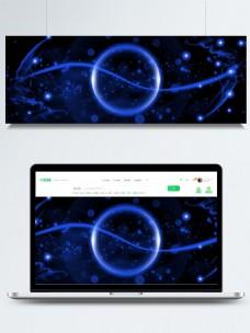 原创蓝色圆形光效背景