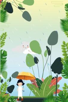 雨水节气插画电商淘宝背景H5