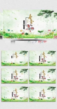 二十四节气春分AE模板