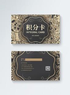 简约花纹会员积分卡模板设计