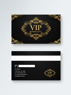 黑金大气会所VIP会员卡模板