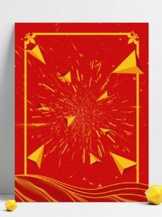 原创新年红色喜庆三角光效背景