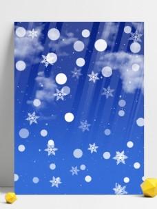 原创蓝色雪花光效背景
