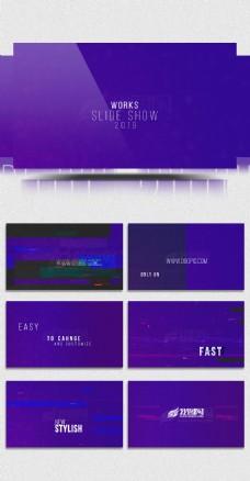 时尚抖音文字动画AE视频模板