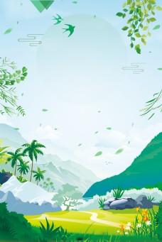 清明节群山远山海报背景