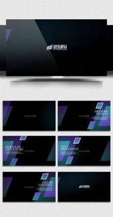 商业企业视频展示AE模板