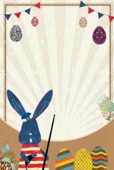 421复活节复古卡通海报