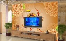 客厅电电视背景墙富贵牡丹鱼