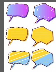 彩色对话框