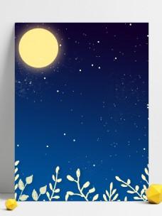 原创夜晚渐变童话可爱蓝天背景
