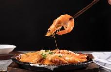 蒜蓉香辣虾