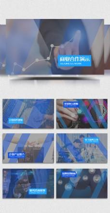 蓝色电子商务企业AE视频展示模板