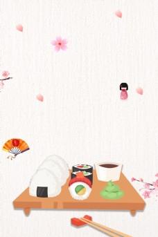 简约日本美食寿司高清背景