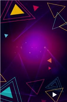 创意几何渐变条纹背景素材