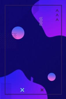 电商风大气招聘几何抽象背景海报
