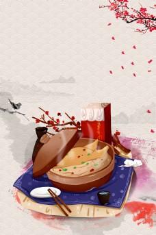 创意吃货美食节背景模板