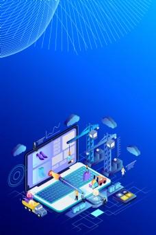 25D互联网科技区块链高清背景
