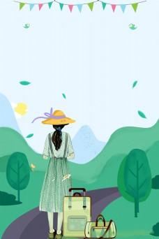 唯美小清新春季旅游高清背景