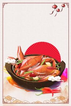 创意美食吃货节背景素材