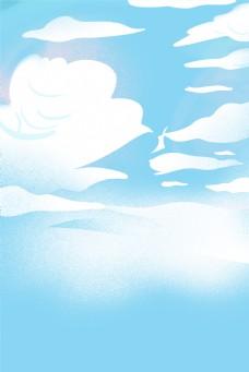 卡通蓝色天空背景下载