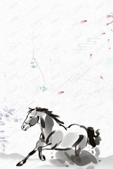 中国风 水墨画 马海报