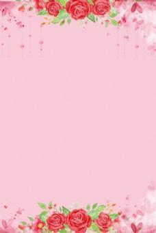 创意花朵天猫婚博会海报背景