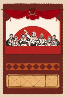 劳动节经典复古海报背景