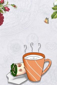 创意简约下午茶美食海报背景