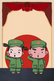 卡通简洁五一劳动节海报