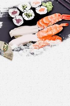 简约日本美食寿司平面素材