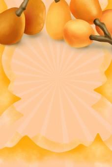 三月水果枇杷海报黄色背景