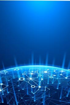 互联网科技区块链背景素材