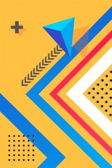 黄色几何扁平化广告背景