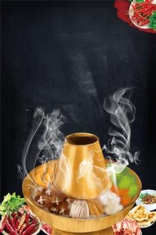中华美食麻辣香锅火锅平面素材