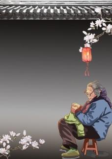 母亲节插画海报背景