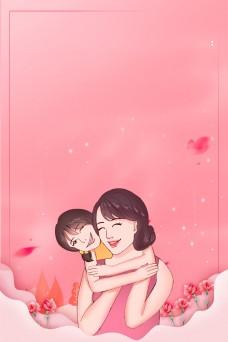 伟大感恩母亲节快乐海报背景