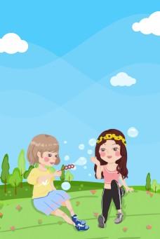 春游卡通吹泡泡的女孩海报背景