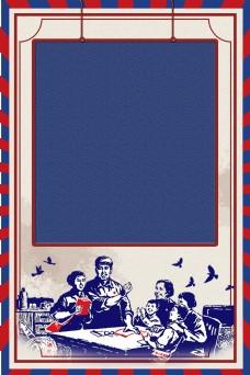 创意复古劳动节放假通知海报背景