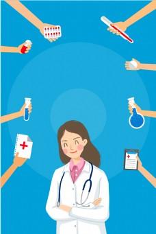 小清新国际护士节高清背景