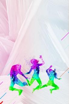 五四青年节致青春背景模板